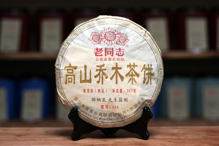пурпурный чай для похудения отзывы